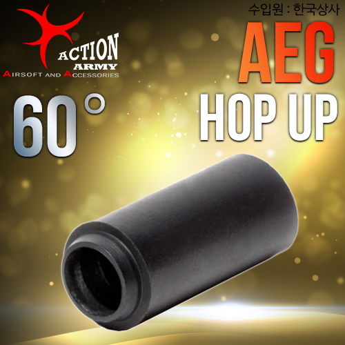 AAC AEG Hop up Rubber / 60°