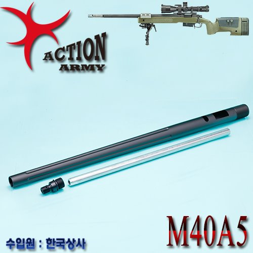 M40A5 Fluted Barrel / CNC