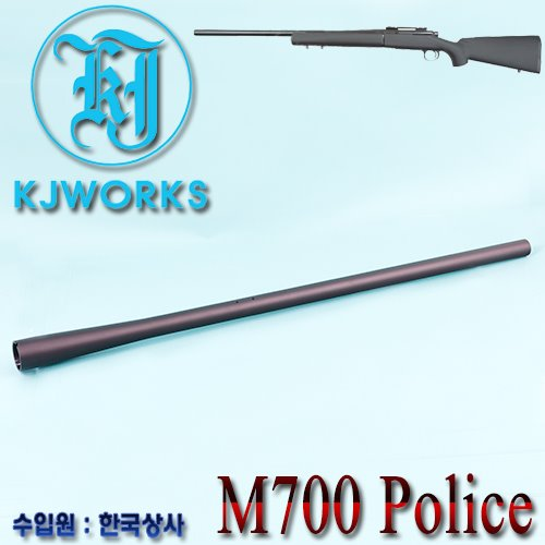 M700 Police & Takedown Outer Barrel / KJWORKS