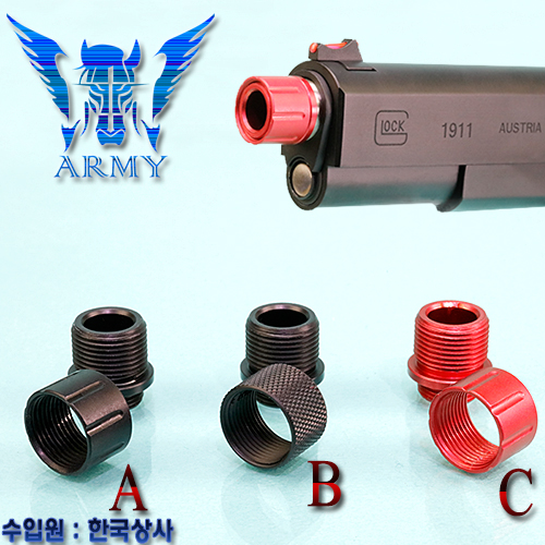 Pistol Silencer Adapter