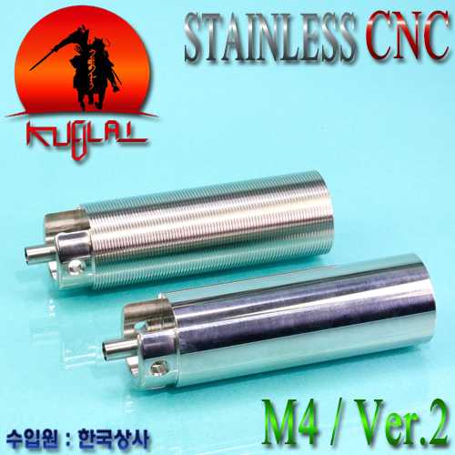 Stainless One Piece Cylinder set / Ver. 2