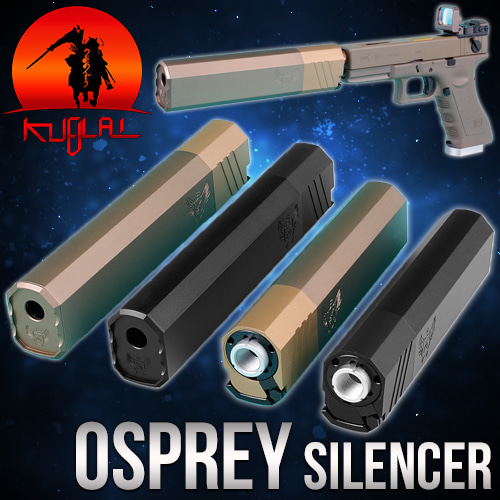 OSPREY Silencer / -14mm