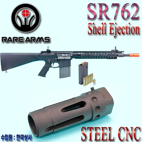 SR-762 Flash Hider / Steel CNC