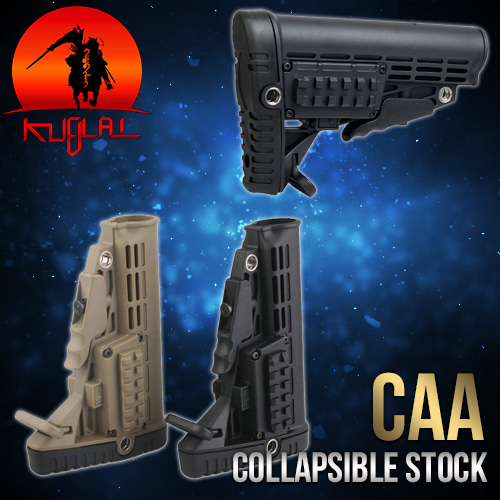 CAA Collapsible Stock