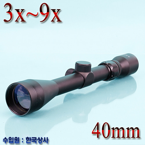 40mm 3-9  / Toy Sight