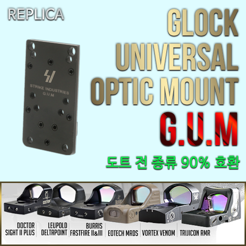 SI Glock Universal Optic Mount