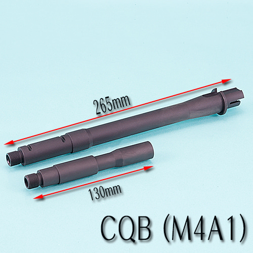 M4A1 Outer Barrel