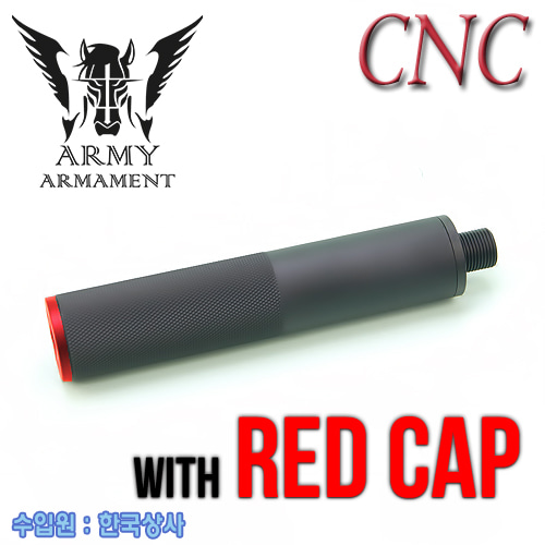 ARMY Pistol Silencer / Red Cap