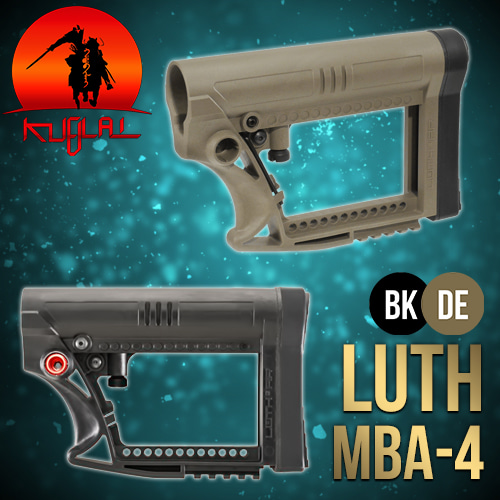 LUTH MBA-4 Stock