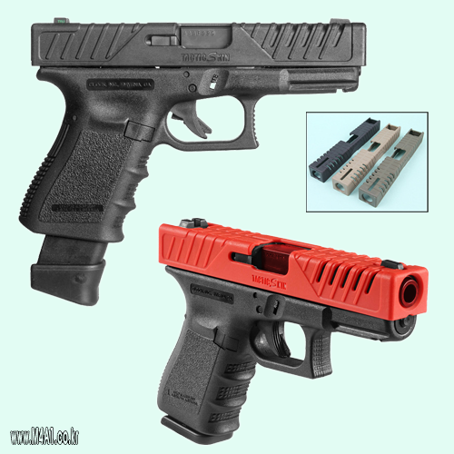 FAB Tactic-Skin G17 Polymer Slide Cover / 4 Color