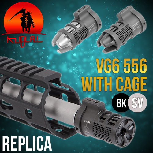 VG6 556 + CAGE / 2 Type