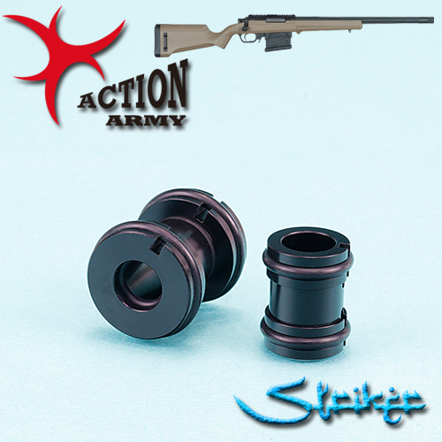 Striker S1 Inner Barrel Spacer