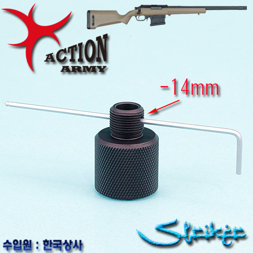 Striker S1 Silencer Adpter / -14mm