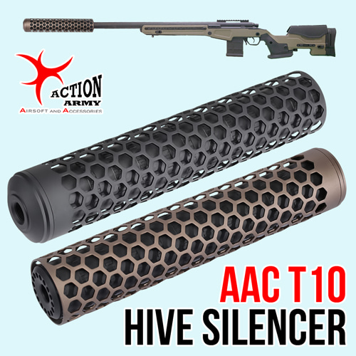 AAC T10 Hive Silencer