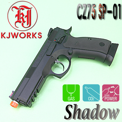CZ75 SP01 Shadow