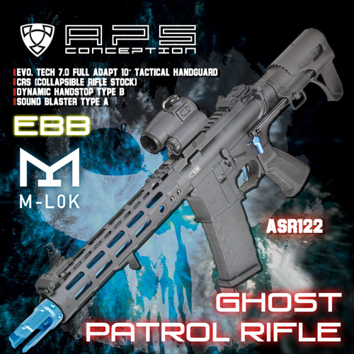 [EBB] Ghost Patrol Rifle / ASR122