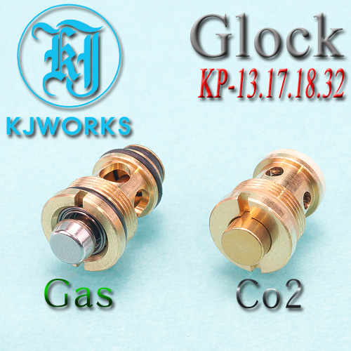 Glock Valve (Gas / CO2)