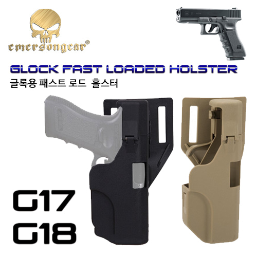 Glock Fast Loaded Holster