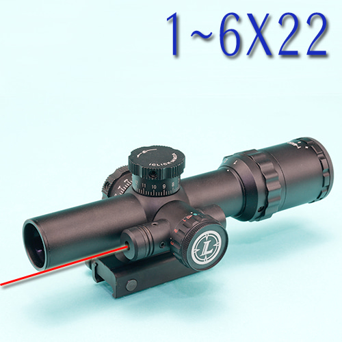 Laser Scope / Toy Sight