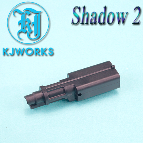 Shadow 2 Loading Muzzle