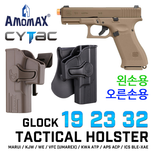 Tactical Holster for G19/G23/G32