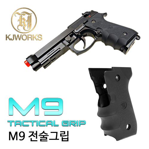M9 Tactical Grip