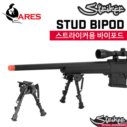 Striker Stud Bipod