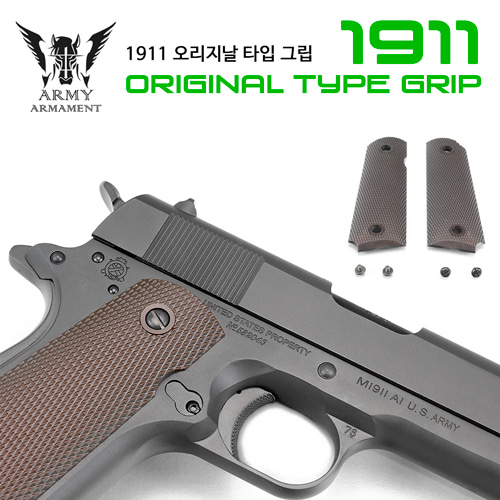 1911 Original Type Grip