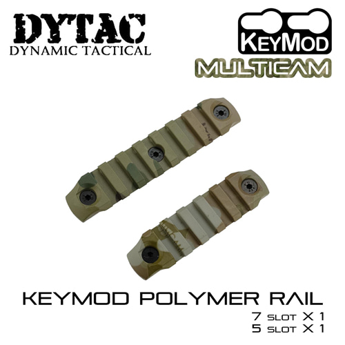 Water Transfer Keymod Polymer Rail / MC