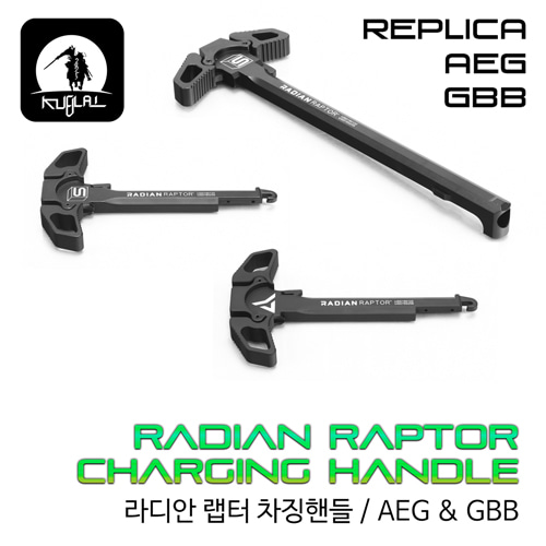 Radian Raptor Charging Handle / AEG & GBB