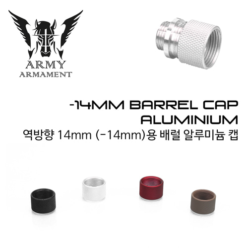 -14mm Barrel Cap