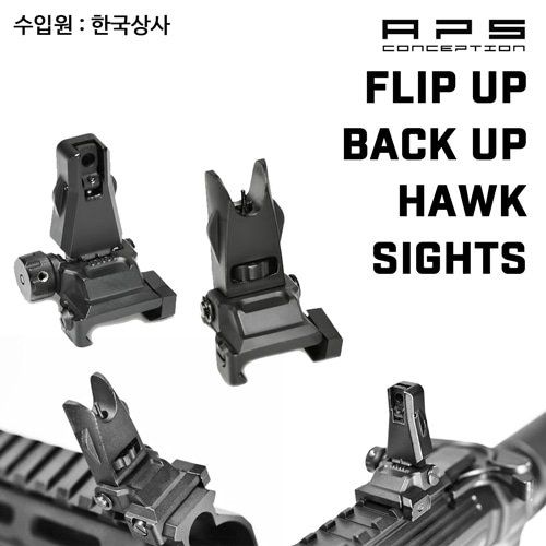 Flip Up Back Up Hawk Sights