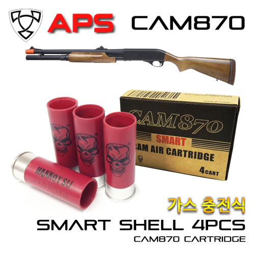 Smart Shell 4 Pcs / CAM870 Cartridge