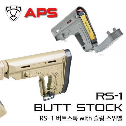 RS-1 Butt Stock