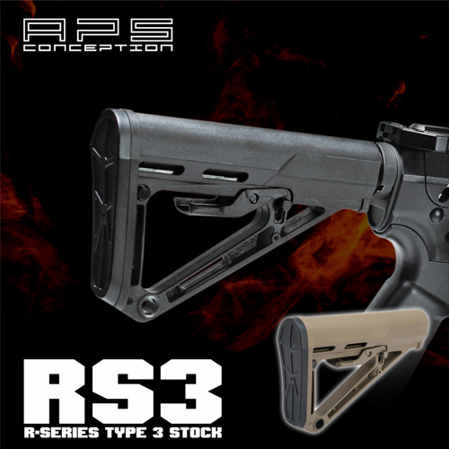 RS-3 Butt Stock
