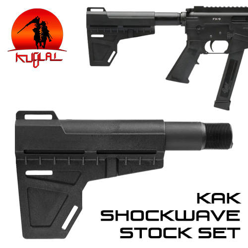 KAK Shockwave Stock Set / AEG,GBB