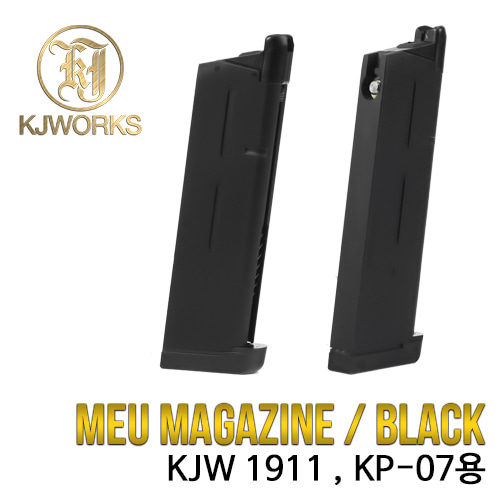 [OEM] MEU Magazine / Black