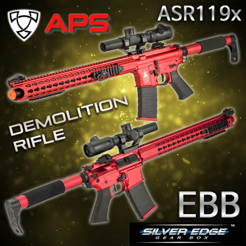 [EBB] Demolition Rifle 1 / ASR119X