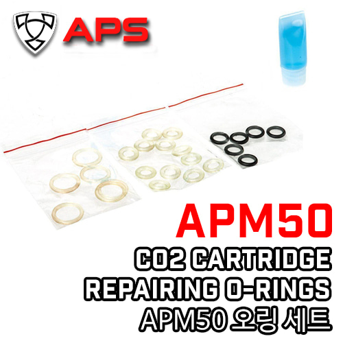Co2 Cartridge Repairing O-Rings / APM50