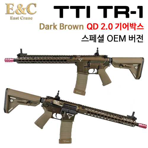 TTI TR-1 Dark Brown with QD 2.0