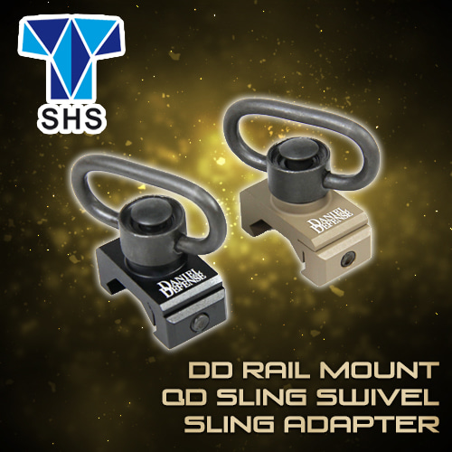 DD Rail QD Mount + Swivel