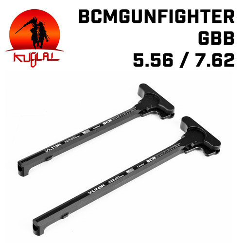 VLTOR BCMGunfighter GBB Charging Handle / Replica