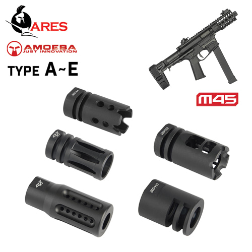 M45 Flash Hider / 5 Type