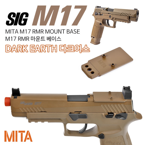 SIG M17 RMR Mount Base / Dark Earth