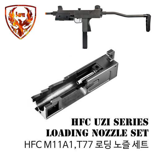 HFC M11,T77 Loading Nozzle Set