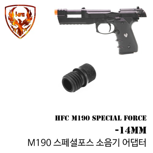 HFC M190 Special Force Silencer Adapter / -14mm