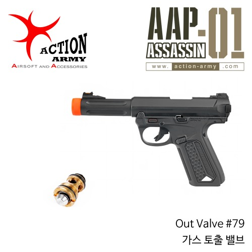 AAP-01 Assassin Out Valve #79