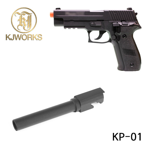 KJW KP-01 P226 Outer Barrel