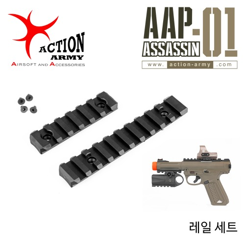 AAP-01 Assassin Rail Set