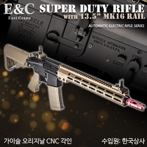 Super Duty Rifle MK16